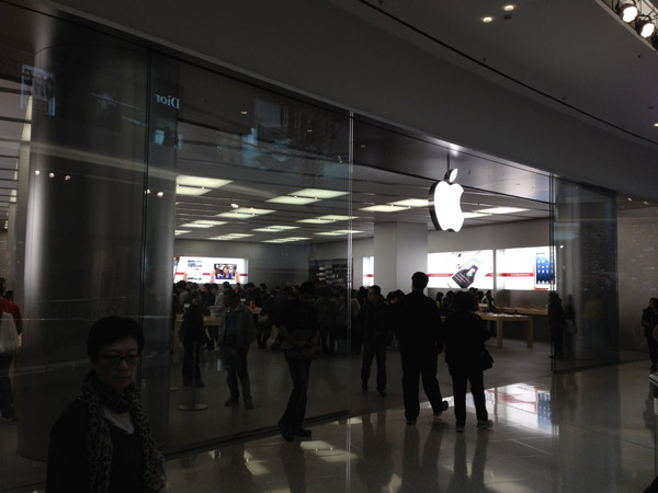Apple store Hong Kong festival walk店
