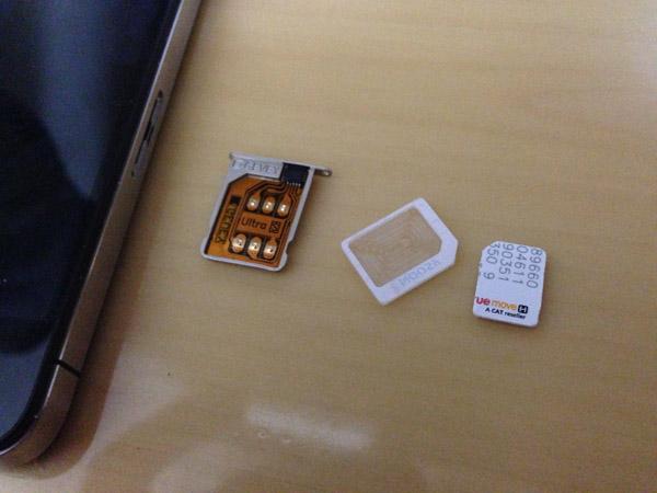 iPhone4S+gevey ultraS+マイクロSIM変換アダプタ+truemoveH iPhoneSIM ナノSIMサイズカット済み