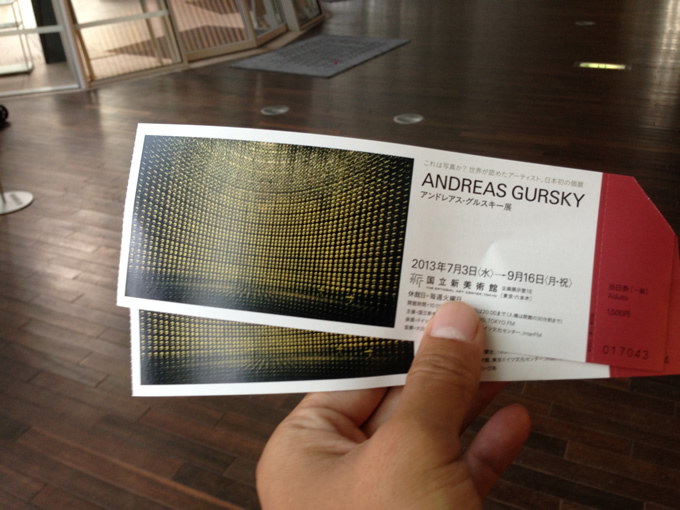 Andreas Gursky展 国立新美術館