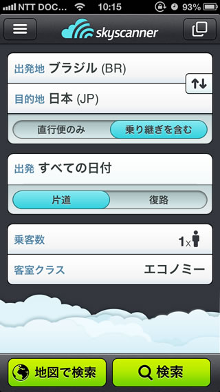 Sky Scanner iPhone アプリ