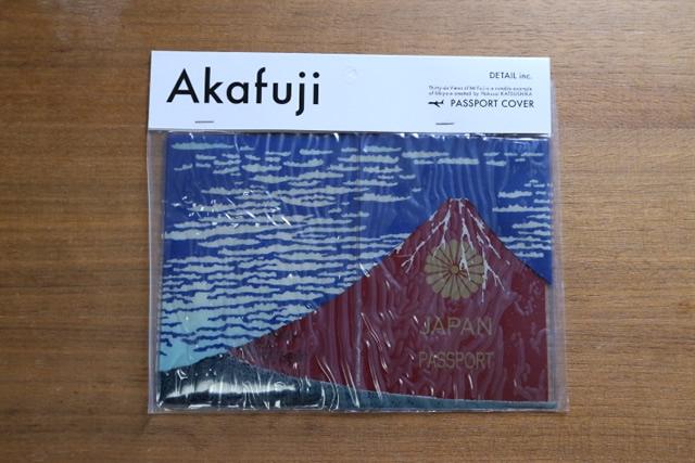 Akafuji パスポートカバー
