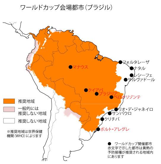黄熱病予防接種推奨地域