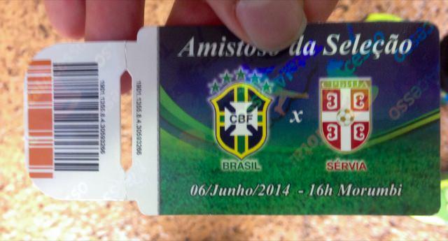 ブラジル代表vセルビア代表のチケット