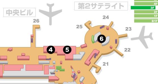 成田第1ターミナル KAL LOUNGE