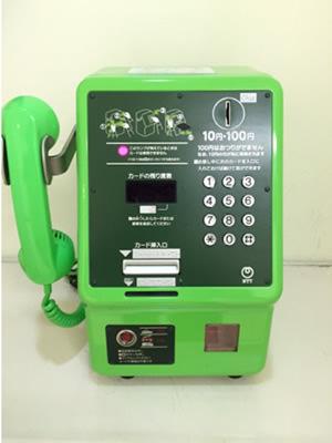 アクティベイトが出来なかった公衆電話。使ったのは何年ぶりだろう!?