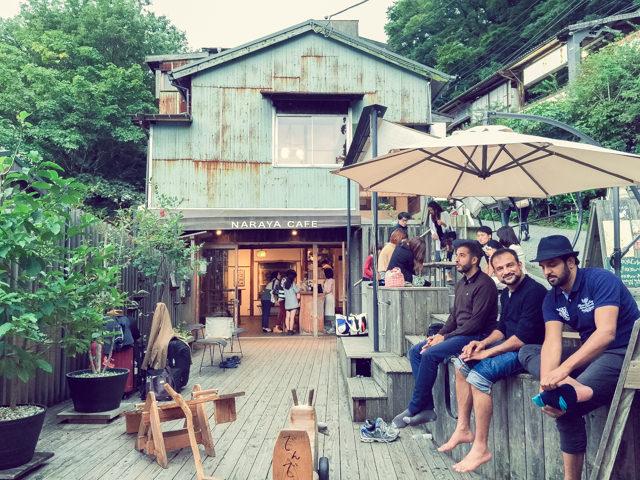 NARAYA CAFE