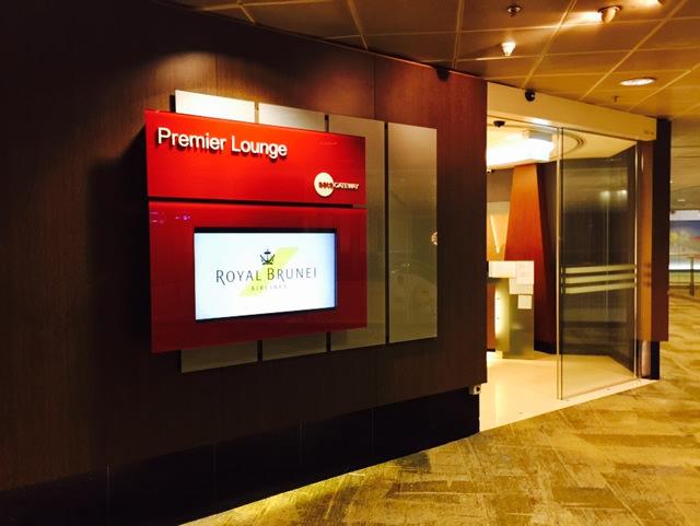 チャンギ空港のPremier Lounge