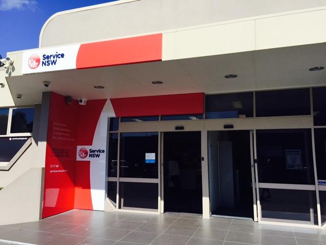 NSWのサービスセンター