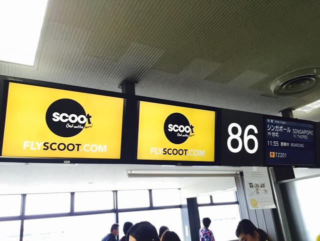 シンガポールへ