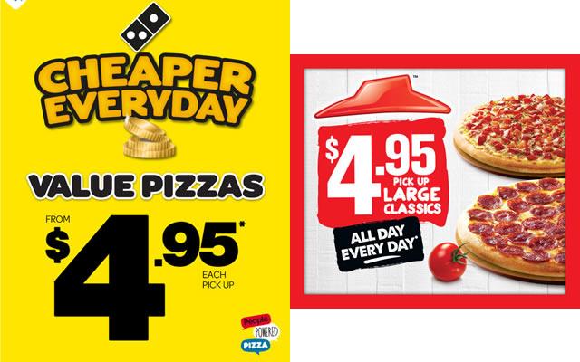 取りに行けばピザも安い