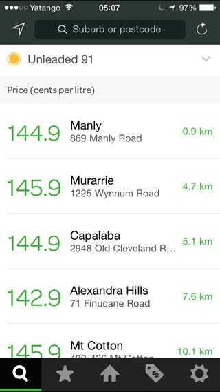 ガソリン価格比較がアプリで出来ますガソリン価格比較がアプリで出来ます