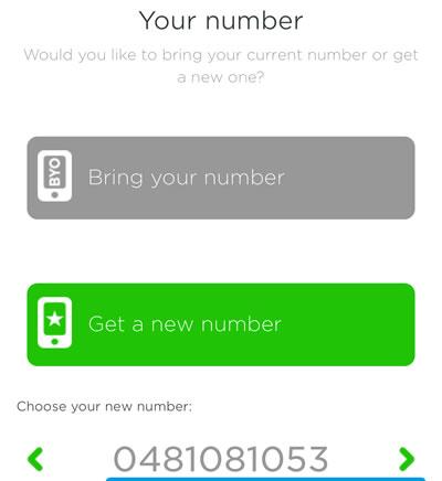 電話番号の選択