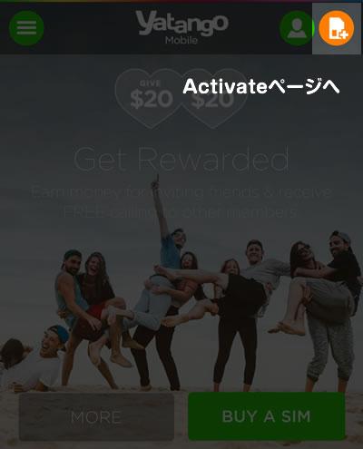 ACTIVATE SIM