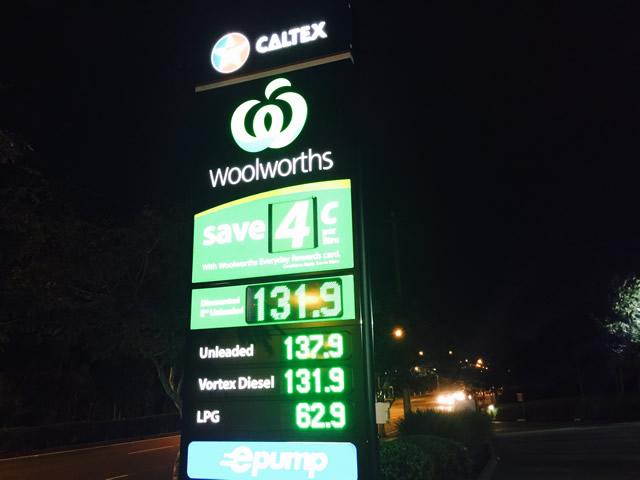 ガソリンスタンドの価格表
