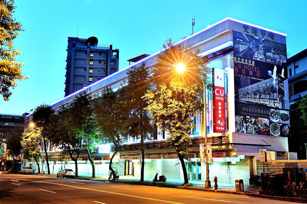 台北1位のCU Hotel Taipei