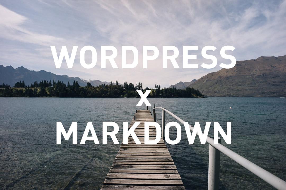 wordpress markdwon