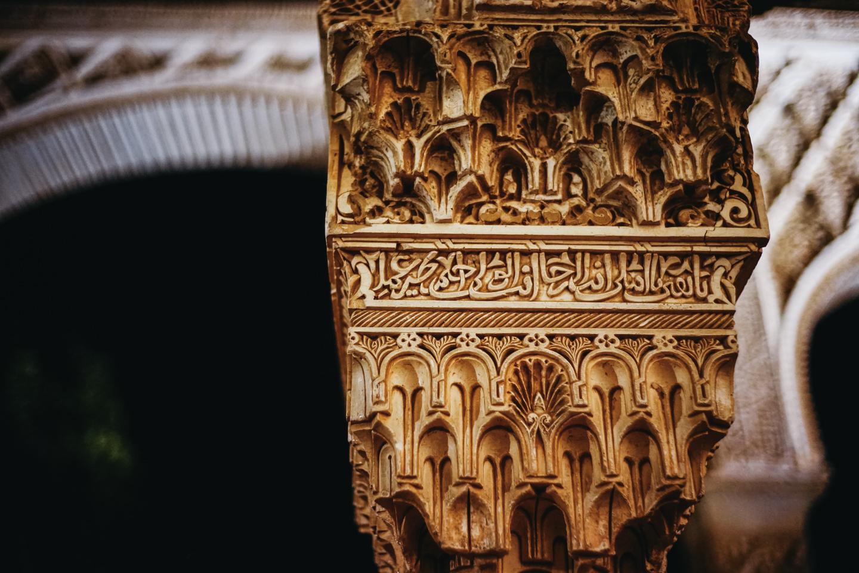 アラビアの文字ってかっこいいですよね。もちろん全然読めないけど。