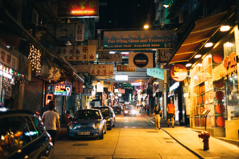 香港の夜は独特の雰囲気