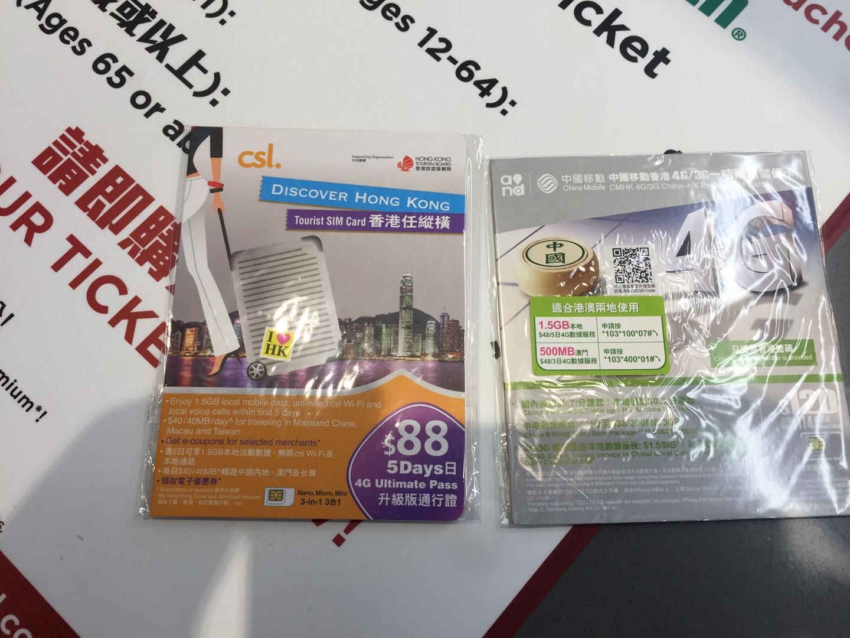 購入したのは右側のChina Mobile Hong Kong