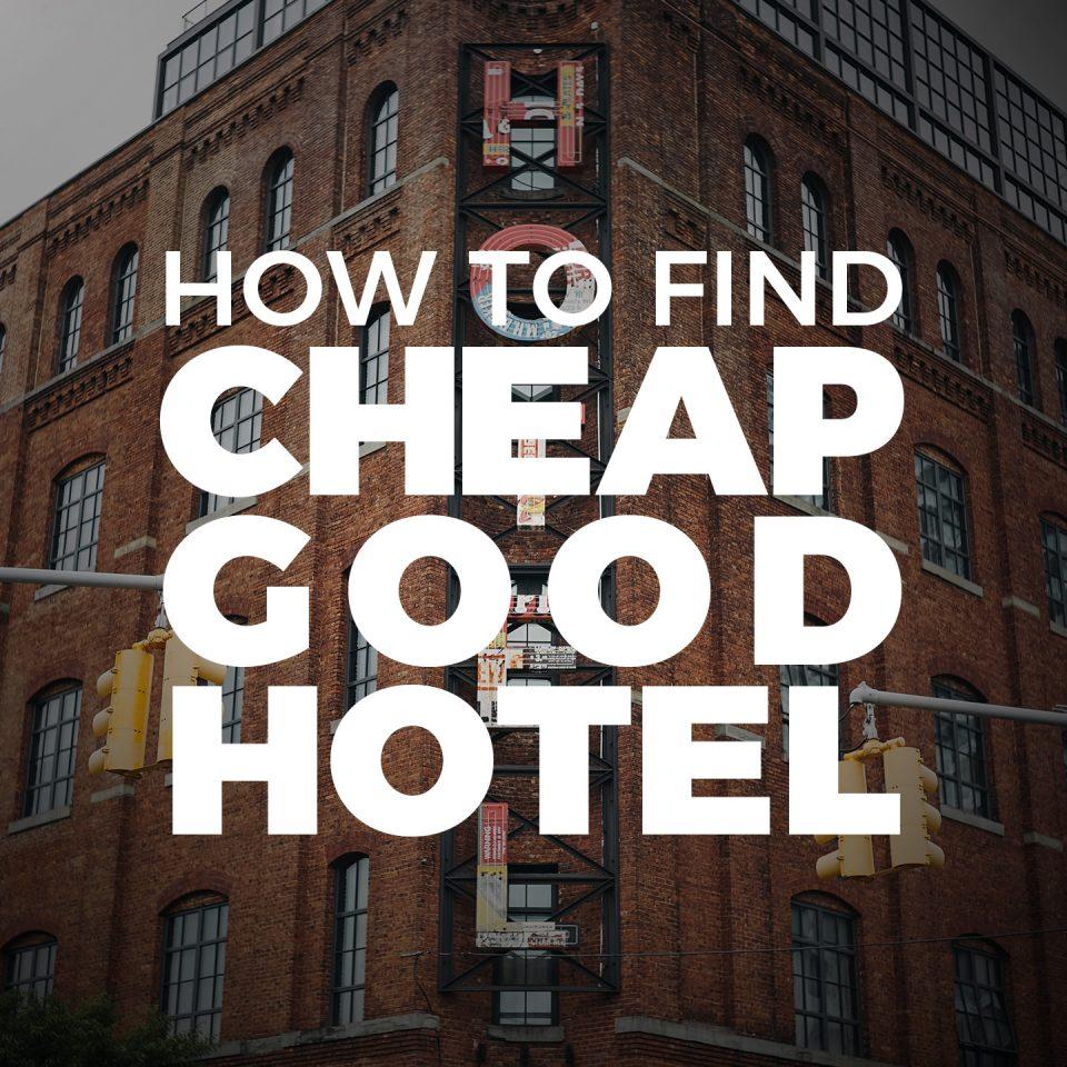 ホテル、ホステル、ゲストハウス、Airbnb、ドミトリーなど宿泊先の安く泊る上手な探し方