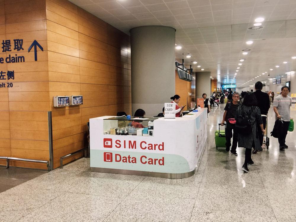 中国、上海浦東国際空港のSIMカード売り場