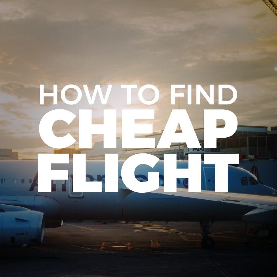 お得に海外旅行に行くための格安航空券の探し方