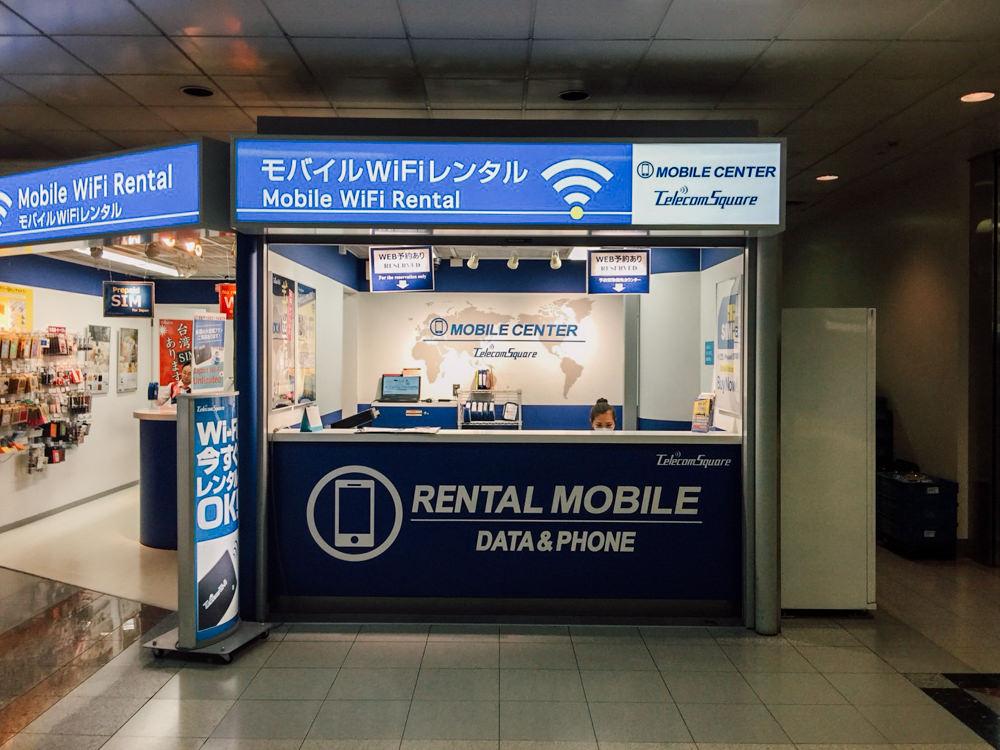 成田空港のポケットWiFiレンタル窓口