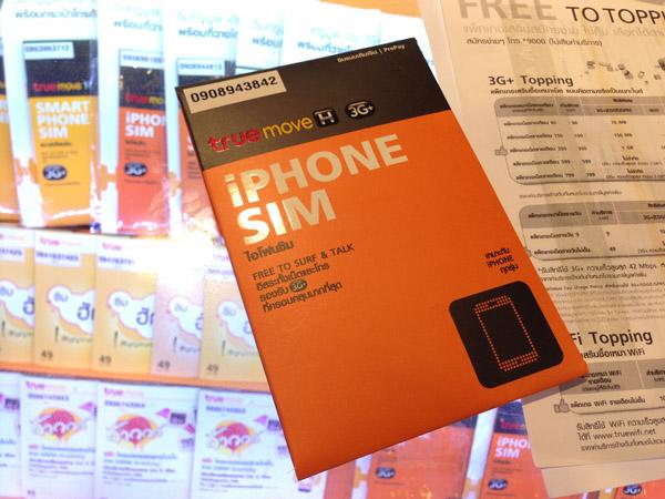 truemoveH iPhone SIM
