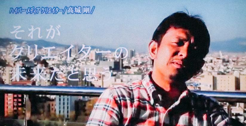 日本人最強のハイパーノマドとも言える高城剛さん