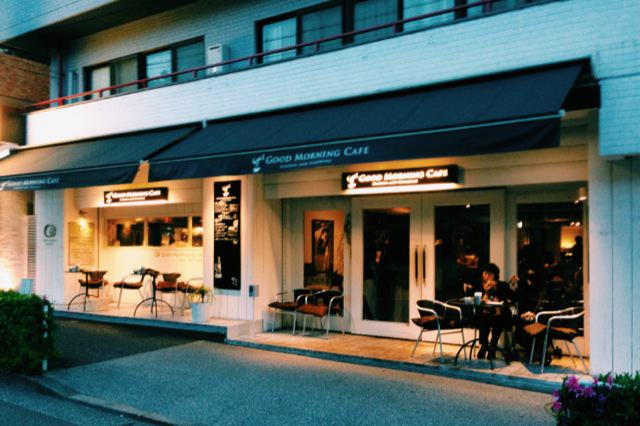 goodmorning cafe 千駄ヶ谷