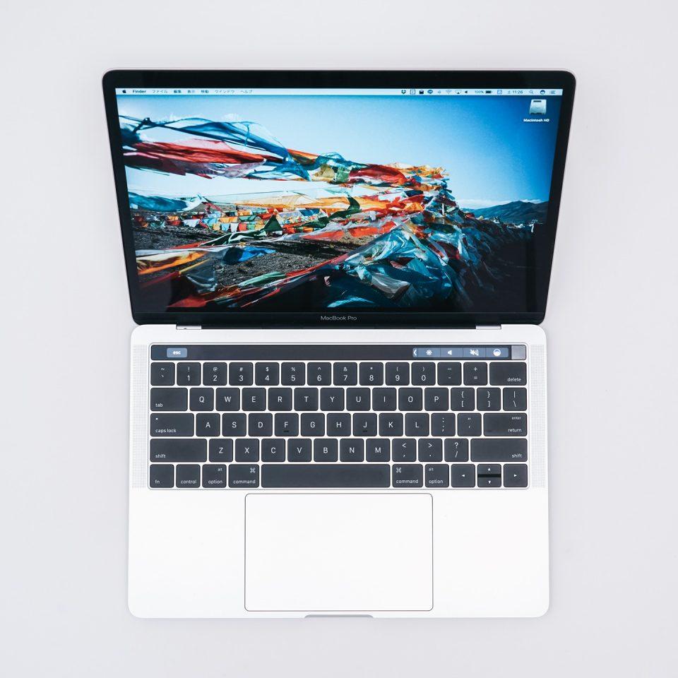 Apple Macbook Pro '13