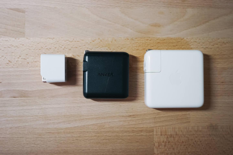 Macbook Pro'13と一緒に使っている電源アダプタ